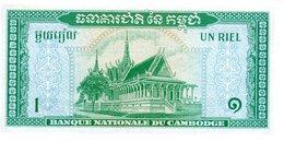 CAMBODGE   Billet 1  Un   Riels Bank Banque TBE - Cambodia