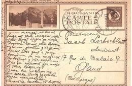 C.P. X BELGIO - Interi Postali