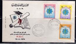 LIBYA LIBIA REPUBLIC GADDAFI ISSUE GHEDDAFI LAR 1974 CITY UNIVERSITY OF BENGAZI MINARET STAR COMPLETE SET SERIE FDC - Libia
