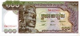 CAMBODGE   Billet 100 Cent   Riels Bank Banque - Cambodia