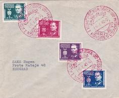 Lettre Yougoslavie - Timbres N° 411 - 414 - 416 Et 417 -  Année 1945 - 1945-1992 République Fédérative Populaire De Yougoslavie
