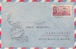 Lettre Yougoslavie Vers Etats-Unis -  Année 1950 - 1945-1992 République Fédérative Populaire De Yougoslavie