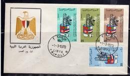 LIBYA LIBIA REPUBLIC GADDAFI GHEDDAFI ISSUE 1970 ARAB SATELLITE COMMUNICATIONS COOPERATION AGREEM SERIE COMPLETA SET FDC - Libia