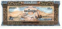 CAMBODGE   Billet 50 Cinquante   Riels Bank Banque - Cambodia