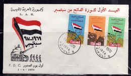 LIBYA LIBIA REPUBLIC GADDAFI ISSUE GHEDDAFI LAR 1970 FIRST ANNIVERSARY OF REVOLUTION COMPLETE SET SERIE FDC - Libia