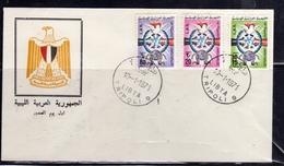 LIBYA LIBIA REPUBLIC GADDAFI ISSUE GHEDDAFI LAR 1971 UN DECLARATION DICHIARAZIONE RESOLUTION ONU COMPLETE SET SERIE FDC - Libia