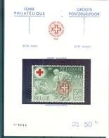582 B Xx N°9644   Côte 160€ - Unclassified