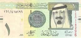 1 Riyal Saudi Arabien 2007 UNC - Saudi-Arabien