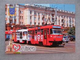Ukraine. Dnipro (ex - Dnipropetrovsk) Tram Modern PC From Big Set - Tranvía