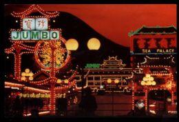 C1422 CHINA HONG KONG - ABERDEEN FLOATING RESTAURANTS IN HONG KONG AT NIGHT JUMBO FLOATING RESTAURANT SEA PALACE - Cina (Hong Kong)