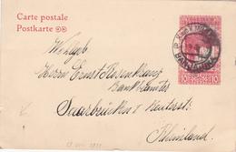 Entier Postal Stationery  Bosnie-Herzegovine - 1911 - ETAT==> Pli!! - Bosnie-Herzegovine