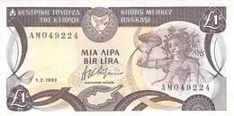 One Pound Zypern 1992 AU/EF (II) - Cyprus