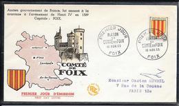 FDC 1955 - 1044 Armoiries De Provinces: Comté De Foix - 1950-1959