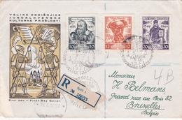 Lettre Yougoslavie - FDC Velike Godišnjice Jugoslovenske Kulturne Prošlosti - Recommandé - Timbres N° 582/4 Côté 35€ - 1945-1992 Repubblica Socialista Federale Di Jugoslavia