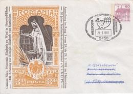 PU 115/86a  30 Jahre Briefmarkenfreunde Neuwied E.V. Im BDPh -  Rang 3 1981, Neuwied 1 - BRD