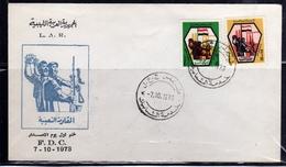 LIBYA LIBIA REPUBLIC GADDAFI ISSUE GHEDDAFI LAR 1973 LIBYAN MILITIA ARMY MILIZIA ESERCITO LIBICO COMPLETE SET SERIE FDC - Libia