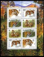 RUSSIE RUSSIA 1993, NATURE, TIGRE, W.W.F., 1 Feuillet De 2 Séries, Neuf / Mint. R261 - 1992-.... Fédération
