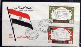 LIBYA LIBIA REPUBLIC GADDAFI ISSUE GHEDDAFI LAR 1973REVOLUTIONARY PROCLAMATION KHADAFY REVOLUTION COMPLETE SET SERIE FDC - Libia