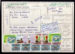 LIBYA LIBIA REPUBLIC GADDAFI ISSUE GHEDDAFI LAR 13 12 1995 POSTAL BULLETIN BOLLETTINO POSTALE - Libia