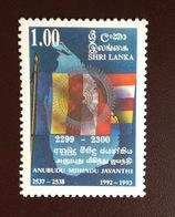 Sri Lanka 1992 Buddhism Anniversary MNH - Sri Lanka (Ceylan) (1948-...)