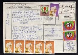 LIBYA LIBIA REPUBLIC GADDAFI ISSUE GHEDDAFI LAR 18 10 1994 POSTAL BULLETIN BOLLETTINO POSTALE - Libia