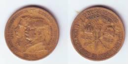 Brazil 1.000 Reis 1922 Independence Centennial - Brazil
