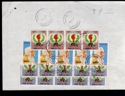 LIBYA LIBIA REPUBLIC GADDAFI ISSUE GHEDDAFI LAR 5 3 1995 POSTAL BULLETIN BOLLETTINO POSTALE - Libia