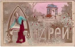 Russian Imperial - Андрей Vintage Name Card PC 1907 Hand Colored - Russie