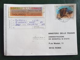 (40956) STORIA POSTALE  ITALIA 1996 - 1946-.. République