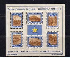 Congo Belge. Bloc N° 2 Congrés International Du Tourisme. Costermansville 1938. Sans Charnière. Gomme. (2368x) - 1923-44: Mint/hinged