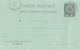 Entier Postal 10c Groupe Noir Cp Cote D Ivoire - Côte-d'Ivoire (1892-1944)