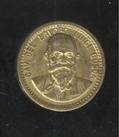 Jeton Cav. Del Lavoro Luigi Bosca - Dal 1831 - Bosca - Spumanti Vermouths - Professionnels/De Société
