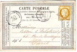 Convoyeur Station L' ISLE ADAM Seine Et Oise Sur Carte Precurseur 1875 Pour Paris , N° 55 Obl Etoile - Postmark Collection (Covers)