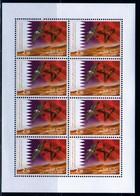 Qatar 2012 Joint Issue Qatar Morocco Falcon Flag And Dunes / Maroc / Faucon / Oiseau / Bird Bloc 8 StamN° 1405 MNH  Neuf - Qatar