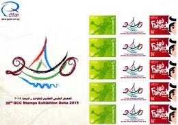Qatar 2014 20th GCC Stamps Exhibition Doha / Exposition Philatélique / Format A4   Bloc N° 80   MNH  Neuf - Qatar