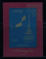 Qatar 2015  National Day / Journée Nationale / Flag / Drapeau    Bloc N° 85   MNH  Neuf - Qatar