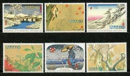 Japan, Yvert 2366/2371, MNH - 1989-... Empereur Akihito (Ere Heisei)