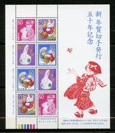 Japan, Yvert BF160, MNH - 1989-... Empereur Akihito (Ere Heisei)