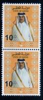 Qatar 2015  Cheikh Tamim Bin Hamad Al Thani    Paire 10 Riyal    MNH  Neuf - Qatar