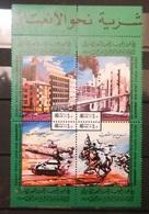 FRANCOBOLLI STAMPS LIBIA LIBYA 1979 MNH** NUOVI SERIE COMPLETA BLOCCO ANNIVERSARY REVOLUTION SEPTEMBER LIBYAN - Libia