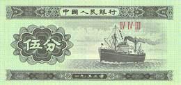 5 Fen China UNC 1953 UNC - China