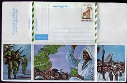 LIBYA LIBIA REPUBLIC GADDAFI ISSUE GHEDDAFI 31 2 1985 AEROGRAMME AEROGRAMMA THE GREEN BOOK UNUSED NUOVO - Libia