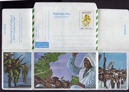 LIBYA LIBIA REPUBLIC GADDAFI ISSUE GHEDDAFI 1986 AEROGRAMME AEROGRAMMA THE GREEN BOOK UNUSED NUOVO - Libia