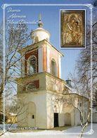 1 AK Moldawien Molodova * Kirche Im Kloster Manastirea Hirbovat * - Moldawien (Moldova)