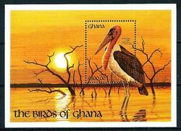 Ghana Nº HB-172 Nuevo - Ghana (1957-...)