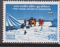 India India 1982 ** Mi.938 Antartide Antarctica Ricercatori Explorers - Nuovi
