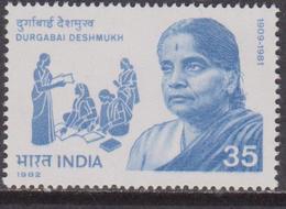 India SG1042 1982 LA MORTE ANIV Di Durgabai Deshmukh MNH - Nuovi