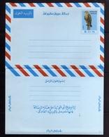 LIBYA LIBIA REPUBLIC GADDAFI ISSUE GHEDDAFI 1979 AEROGRAMME AEROGRAMMA BIRDS OF PREY RANNER FALCON BIRD UNUSED NUOVO - Libia