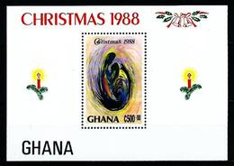 Ghana Nº HB-130 Nuevo - Ghana (1957-...)