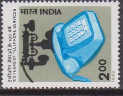 India 1982 Telephone MNH - Nuovi